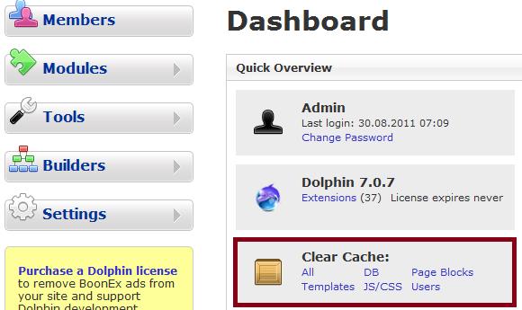 Dolphin 7 Cache