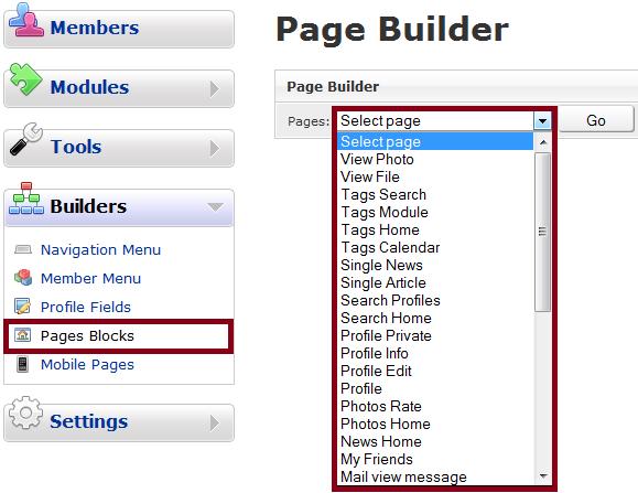 Page Builder Descending