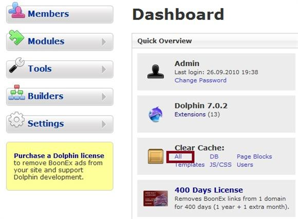 Dolphin 7 Admin Clear All Cache